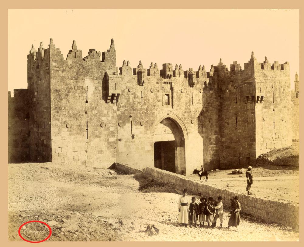 Jerusalem Damascus Gate Ca  1870 by the Brothers Zangaki
