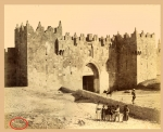 Jerusalem Damascus Gate Ca. 1870 by the Brothers Zangaki