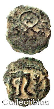 Prutah Coin Minted By King Herod The Great In Jerusalem Between 4 – 37 BCE. - click to enlarge.