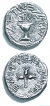 Silver Shekel Minted in Jerusalem Dated to 2ed Year Of...