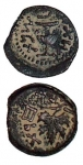 Prutah Bronze Coin. Jerusalem, 2ed Year Of The Jewish War...