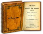 Jerusalem Olive Wood Covered Hymm Book with Ancient and...