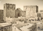 Tower of David Photo by Bonfils  Tour de David Jerusalem
