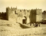 Damascus Gate by Bonfils Porte de Damas ca 1870