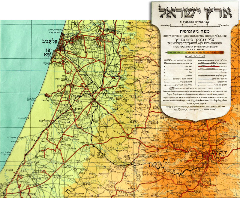 Map of the land of israel 1945 by zalman lifschitz gilai map of the land of israel 1945 by zalman lifschitz click to enlarge sciox Gallery