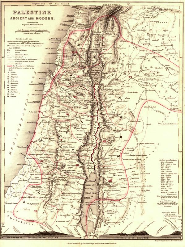 palestine - photo #50