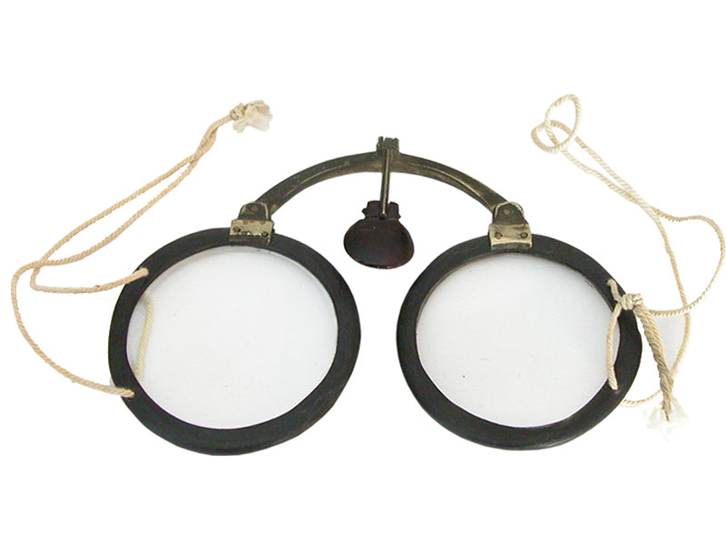 Asian Spectacles with Wood Frame in Silk Case - click to enlarge.