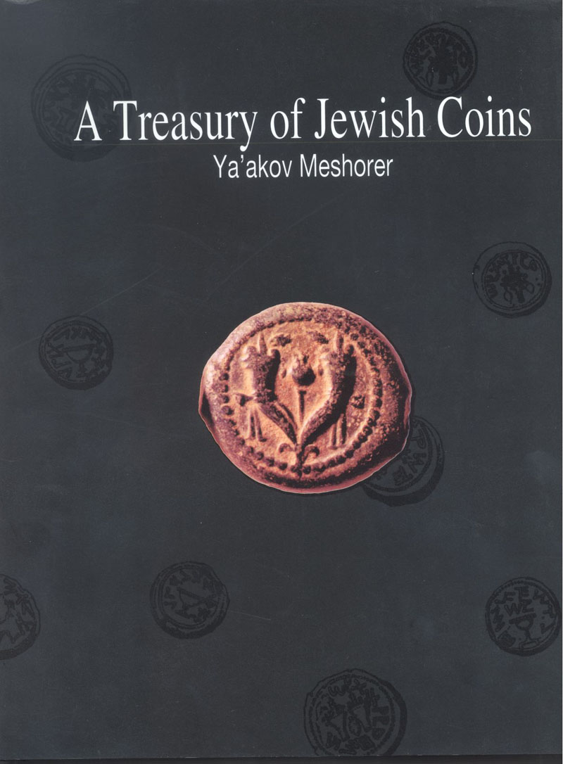 A Treasury of Jewish Coins - click to enlarge.