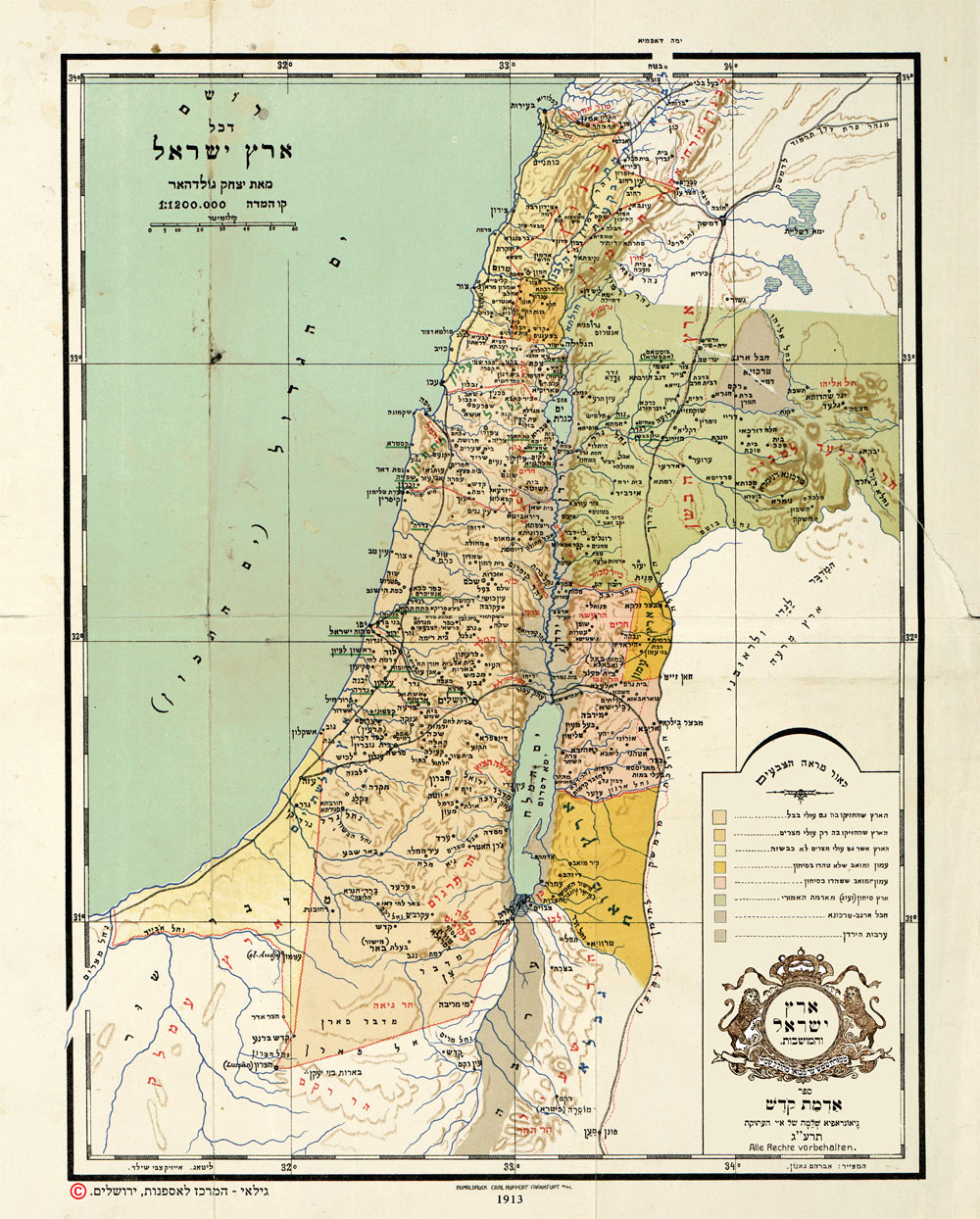 Map of israel by goldhor gilai collectibles map of israel by goldhor gumiabroncs Images