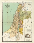 Map of Israel by Goldhor