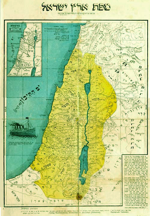 Map of the Land of Israel by Landa 1915 - click to enlarge.