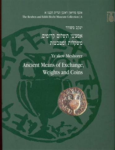Ancient Means of Exchange, Weights and Coins, The Reuben and edith Hecht Museum Collection, A - click to enlarge.