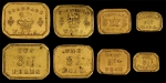 A 19th Century Set Of  Brass Lozenge 'Standard' Apothecaries'...