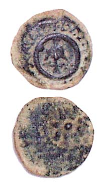 Prutah of Hasmonean Alexander Jannaeus - click to enlarge.