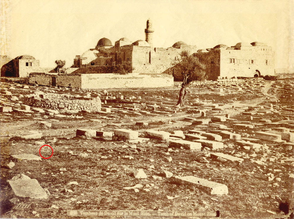 Tomb of David on Mount Zion by Felix Bonfils ca. 1870 - click to enlarge.